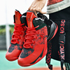 2021 High Top Shoes Basketball Men Red Black Breathable Cushion Man Outdoor Basketball Sneaker Anti-slip �������������������������� ������������������
