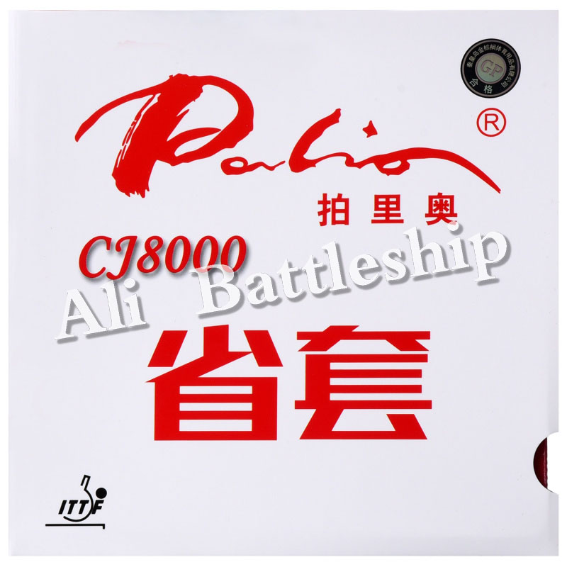 Palio Official CJ8000 Provincial Version Table Tennis Rubber Blue Cake Sponge Speed And Spin Suit For Professional Player