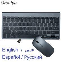 Teclado y ratón inalámbricos para ordenador, Combo de Mini teclado Multimedia para ordenador portátil, PC y TV, color gris, ruso/español/inglés/árabe, 2,4G