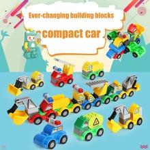 Строительные блоки Legoly Duploed, городская серия, комбинированный автомобиль, DIY, кирпичи, игрушки для детей, playmobil, игрушки, детский подарок