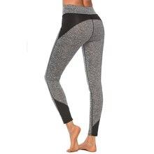Women Sport Running Pants High Waist Fitness Leggings High Elastic Patchwork Leggings Female Yoga Leggings Workout Gym Leggings