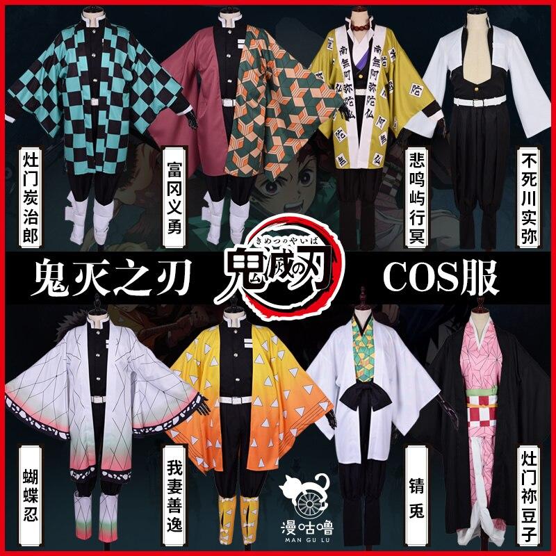 Kimetsuno Yaiba Kamado Tanjirou Nezuko  Agatsuma Zenitsu Kochou Shinobu Sabito  Cosplay Costume Cosplay Anime  Halloween Costume