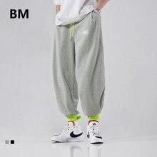 Men Clothing Trousers Harem-Pants Loose Street-Dance Sports Korean Fashion Hip-Hop Velcro