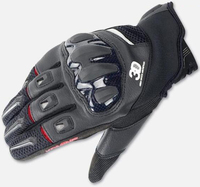 Komine GK 175 Autobike Cycling Motorcycle Leather Gloves