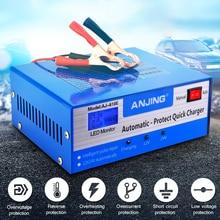 Chargeur de batterie de réparation dimpulsion ANJING AJ 618E 130V 250V 200AH 12V 24V chargeur de batterie entièrement automatique voiture de moto charge rapide