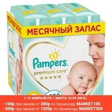 Подгузники Pampers Premium Care для новорожденных Размер 2, 4kg-8кг, 198 штук