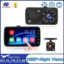 E ACE 자동차 DVR 4 인치 터치 자동 카메라 듀얼 렌즈 Dashcam FHD 1080P 등록자 후면보기 카메라 대시 캠 비디오 레코더