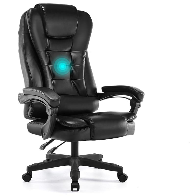 Boss Chair Office Chair Chair Chair Study Chair Computer Chair Home Lyable Rotary Chair Leather Chair Lift
