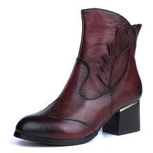 Винтажные повседневные ботильоны; Женская обувь из натуральной кожи в стиле ретро; Женская обувь на высоком каблуке; Botas Mujer; Ботинки Martin; Жен...
