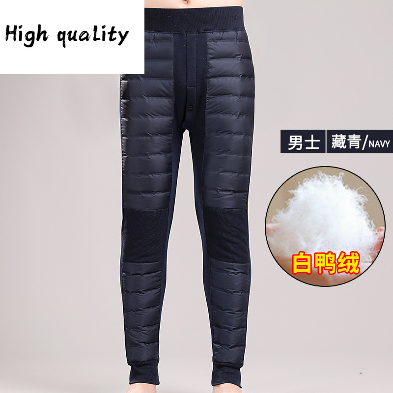 Warm Trousers Line-Pants Down-Man Winter And More Long-Johns The-Elderly Render