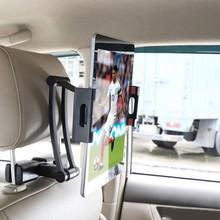 Car Headrest Tablet Mount Universal Backseat Holder  For IPad/Tablet/Smartphone