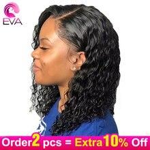 Эва(этиленвинилацетат) волос 13x6 глубокое разделение Синтетические волосы на кружеве человеческих волос парики с ребенком волнистые волосы, для придания объема бразильские парики Remy для Для женщин