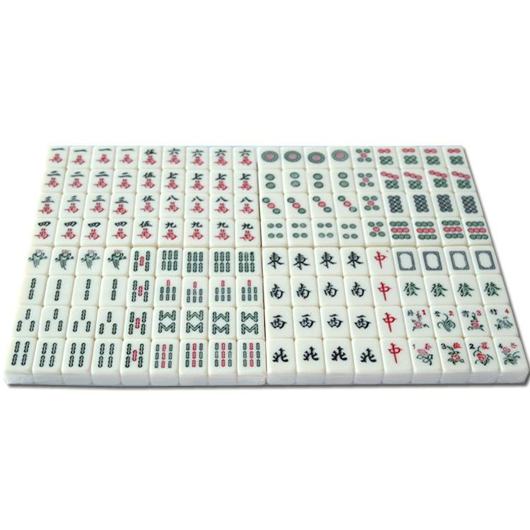 Kuulee 2.2x1.5x1.1cm Mah-Jong Set Portable Vintage Mini Mahjong With Storage Box