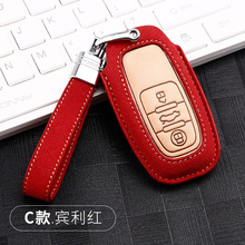 Suede leather Car Key Cover Fob Case Shell For Audi A1 A3 A4 A5 A6 A7 A8 Quattro Q3 Q5 Q7 2009 2010 2011 2012 2013 2014 2015 2019 zinc alloy classic car key case cover for audi a1 a3 a4 a5 a6 a7 a8 quattro q3 q5 q7 2009 2015 auto key shell keychain