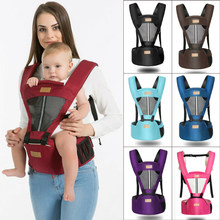 Baby Carrier Backpacks With Hip Seat Removable Waist Support Stool Strap Carriers For 0-30M Multifunctional Baby Harness(China)