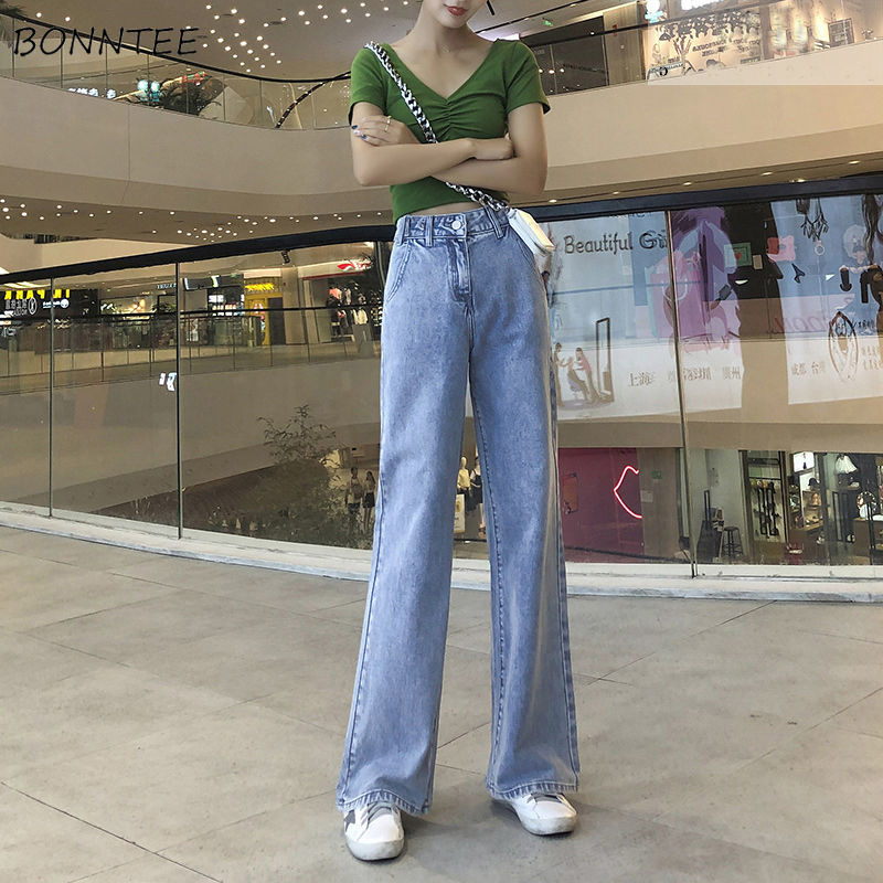 High Waist Wide Leg Jeans Women Vintage Pockets All-match Pockets Elegant All-match Womens Trousers Korean Style Streetwear Chic