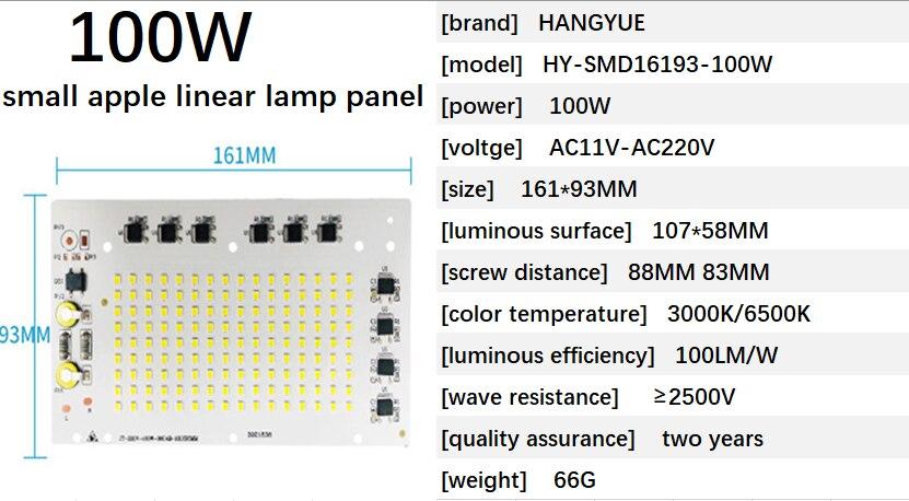 Купить с кэшбэком Led driverless PCB 10W 20W 30W 50W 100w 150w 200w projectine lamp aluminum plate flood light smd light source led lighting chip