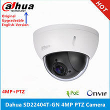 Produto original dahua SD22404T-GN, rede full hd 4mp mini ptz ip dome lente com zoom óptico 4x DH-SD22404T-GN poe