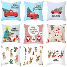 Pillow case 45*45CM Cartoon Santa Claus Elk Hug Pillowcase Holiday Home Decoration Christmas Gift Pillow Cushion Cover pillow cover christmas snow man home decoration