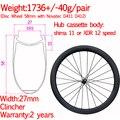 Ширина 27 мм карбоновые диски для шоссейного велосипеда 58 мм clincher керамические циклокросс гравийные колеса XD R передние 12X100 задние 12x142