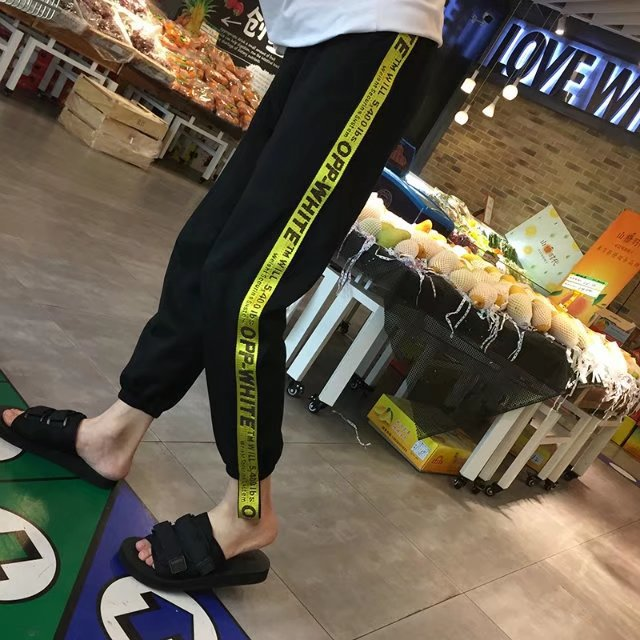 New Style Harem Pants Men Solid Color Casual Pants Summer Youth Elastic Skinny Sports Ninth Pants Fashion Man