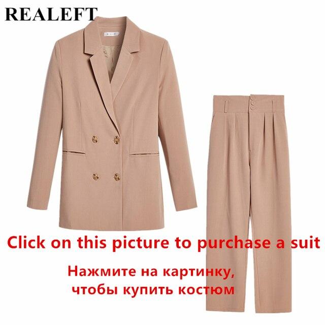 Formal Harem Pants 4