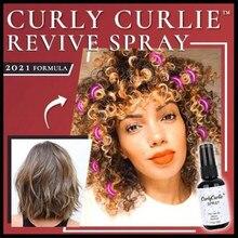 Curlycurlie spray cabelo curling essência estilo definição pulverização névoa volumizing imediato bomba até raízes do cabelo spray 50ml