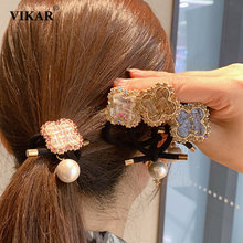 Модные маленькие эластичные резинки для волос с ладаном женщин