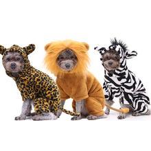 Комбинезоны для собак одежда пижамы флисовая пальто куртка чихуахуа