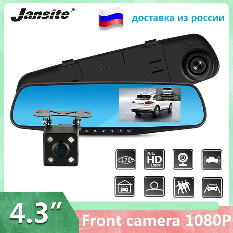 Видеорегистратор Jansite для автомобилей, авторегистратор DVR с камерой Full HD 1080P и двойным объективом, зеркало заднего вида с функцией регистрат...
