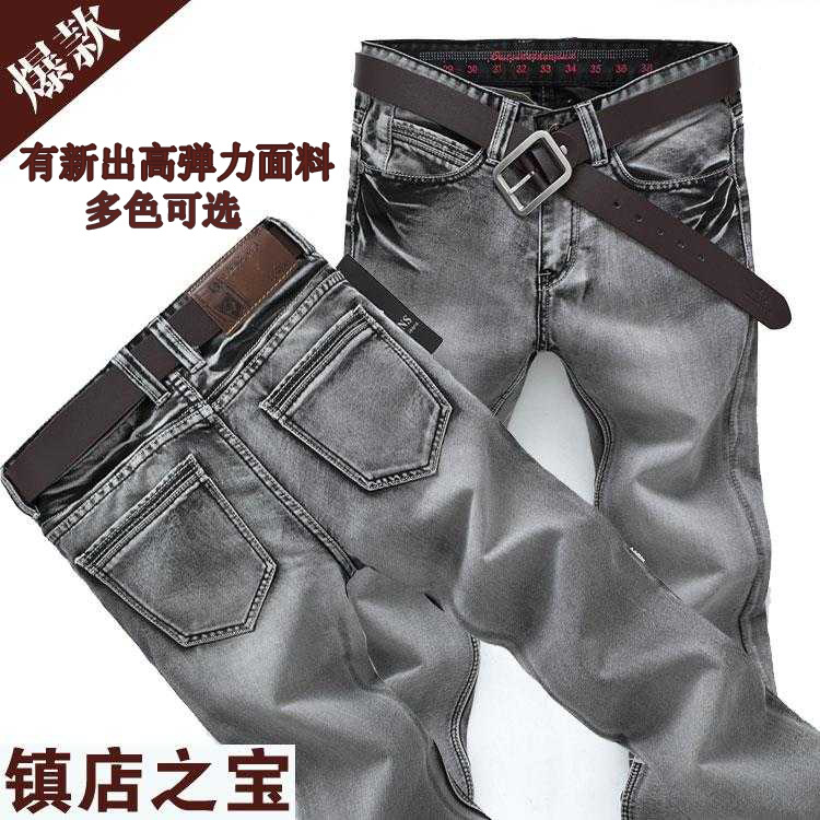 [615] Autumn New Style Korean-style Men Straight-Cut Jeans Greyish Black Grey And White Dark Gray Jeans