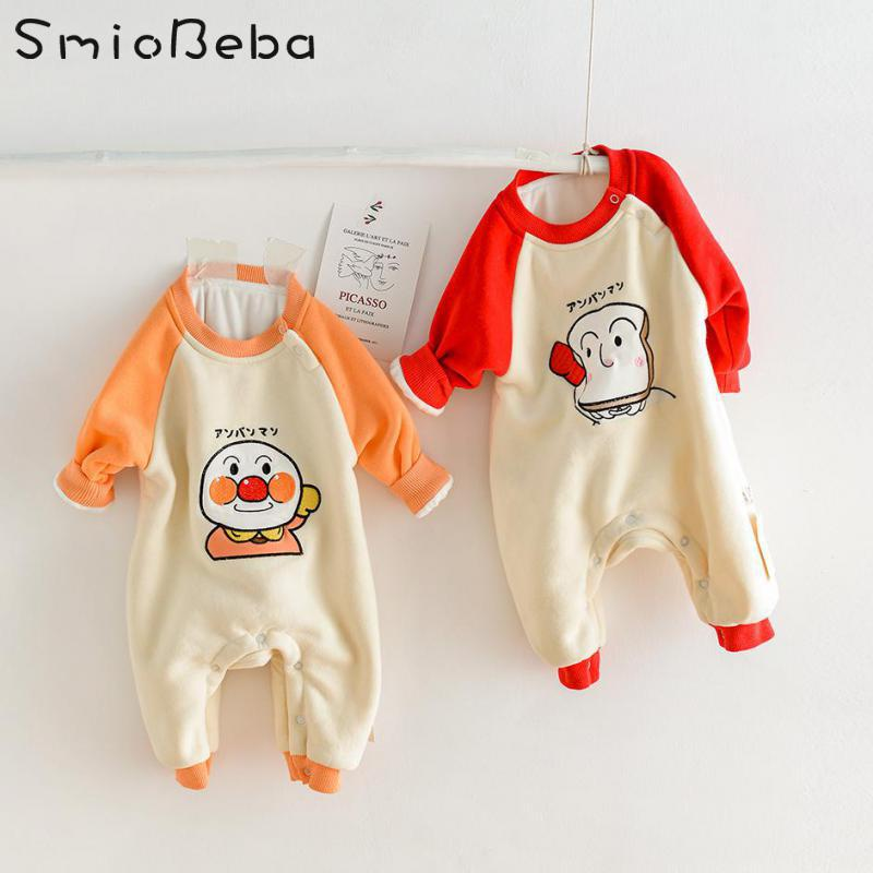 16.99US $  Winter Korean Ins Baby Boys And Girls Cartoon Romper Embroidery Stitching Color Contrast ...