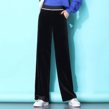 Velvet Wide Leg Pants Casual Thicken Plus Velvet T