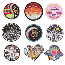 UFO Patches for Clothing Ironing on Jeans Stripes Stickers Custom Embroidered Badges Starry Sky Patch Creative Applique