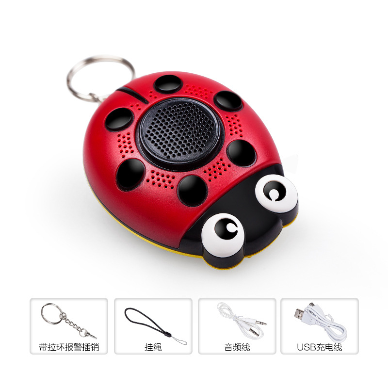 Voice Beetle Personal Alarm /SOS Flash Women's Self-Defense Wolf Defense Non-Spray Fog