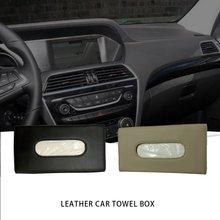 Автомобильный солнцезащитный козырек, коробка для салфеток, автомобильная тканевая сумка, кожаный зажим для бумажных полотенец, поднос для солнцезащитного козырька