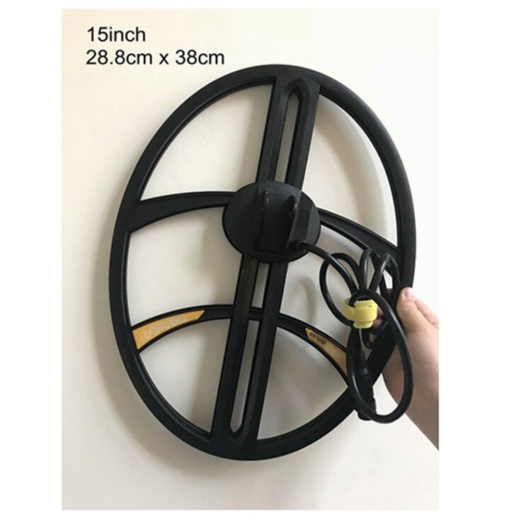 TX-850探盘15inch详情图