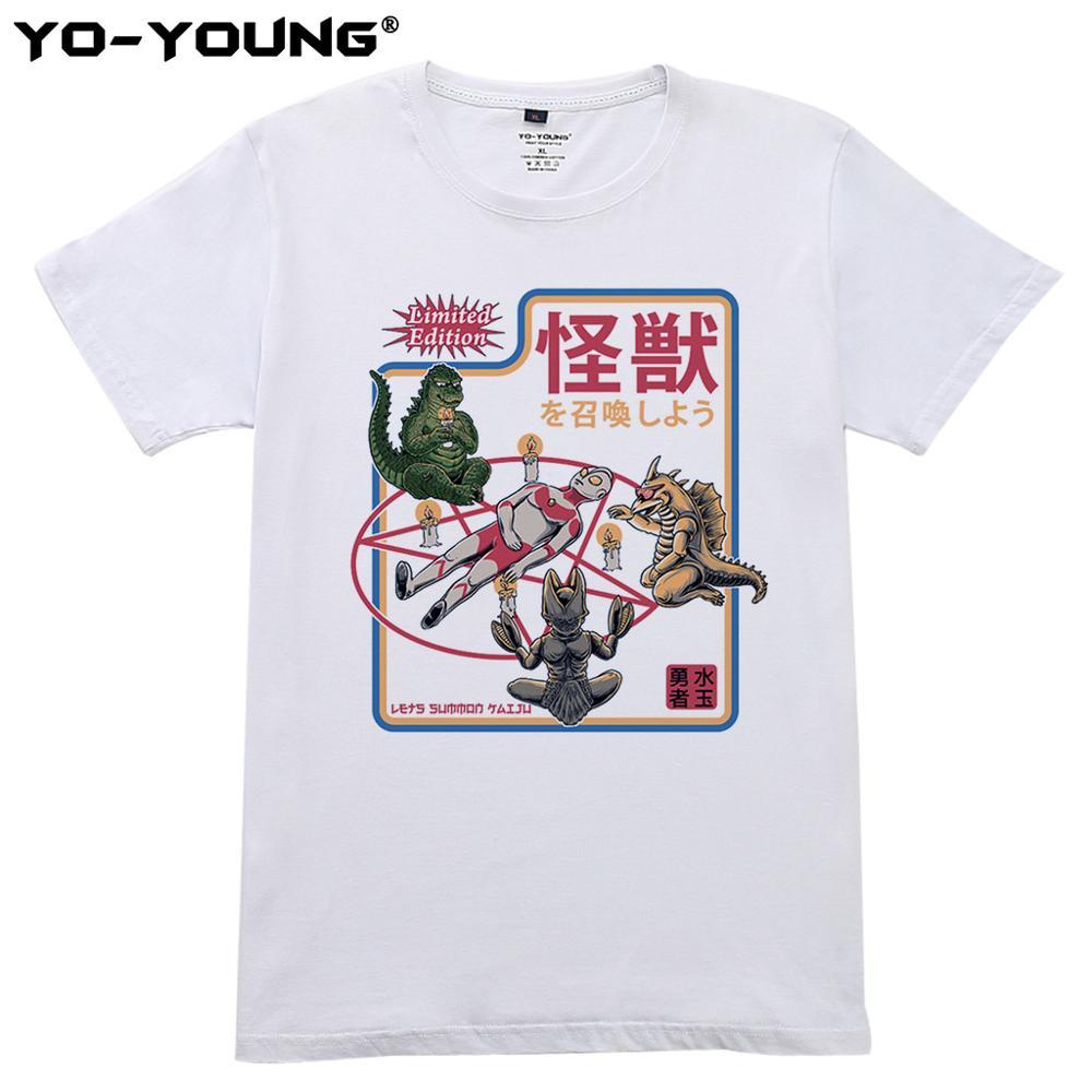 New Ultraman studio t shirt Heavy Cotton gildan reprint