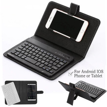 Vococal PU Leather Bluetooth Wireless Keyboard Case Protective Cover for iPhone iPad