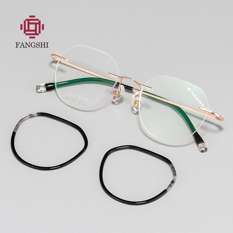 TR90 Alloy Women's Glasses Frame Optical Clear Rimless Glasses Myopia Eyeglasses Frame For Men Fashion Detachable Frame #IP6147