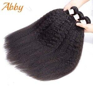 Image 4 - Яки прямые человеческие волосы пряди с закрытием 100% человеческих волос для Для женщин бразильские волосы, волнистые пряди 4x4 застежка пряди для наращивания волос