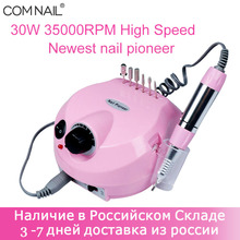35000RPM Newest 30W Electric Nail Drill Manicure Machine Nail Art Drill Pen Apparatus with Milling Cutter Fingernail Files Tools
