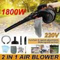 1800W/1000W  220V Fan Ventilation Handheld Blower Electric Air Blower Vacuum Cleaner Fan Dust Blowing Tools