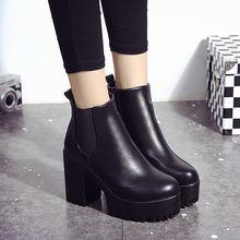 Английский стиль 2019 высокие короткие толстые сапоги с ботинками