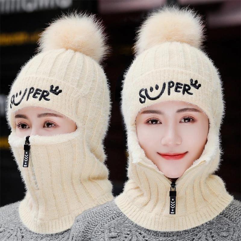 Hot Sale Female Winter Knitted Hats Add Fur Lined Warm Winter Hats For Women With Zipper Keep Face Warmer Balaclava Pompoms Cap Women S Skullies Beanies Aliexpress