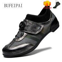 Дышащие кроссовки унисекс профессиональная обувь для езды на