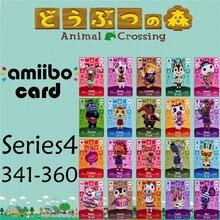 Пересечение животных подлинных данных новые горизонты игры Марио карты для NS переключатель 3DS игра набор NFC карт Series4 341-360 матовый материал
