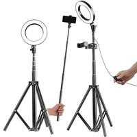 DC5V 6W 20CM 4 Colors Mini LED Light Selfie Camera Lamp w/ Telescopic Tripod USB Illumination Angle for Live Show Taking Picture