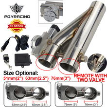 """Universal 2"""" 2.5 3"""" Double Valve Electric Exhaust Cut Out Valve Exhaust Pipe Muffler Kit with Wireless Remote Control"""