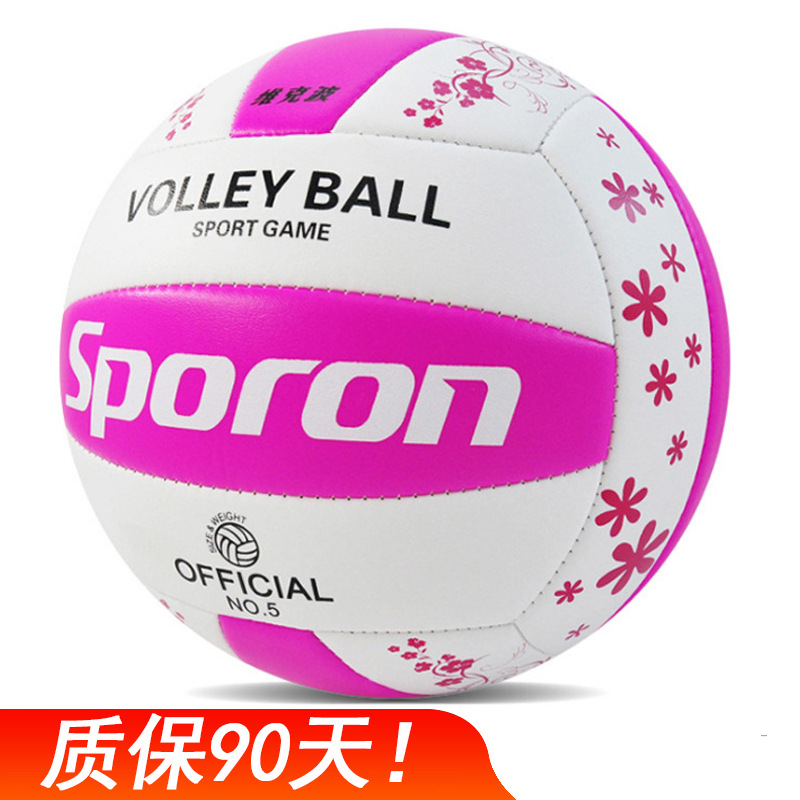 Soft Does Not Damage Hand No. 5 Standard The Academic Test For The Junior High School Students Volleyball Primary And Secondary/
